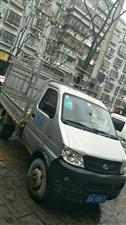长安货车,柴油,商家勿扰