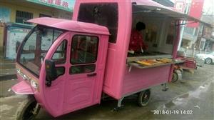 移动美食车