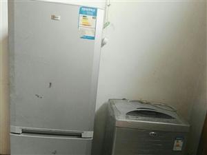 洗衣机(小天鹅)是全自动去年9月份买的 冰箱(海尔)用的时间稍久些,可以便宜处售