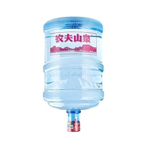 19升水桶