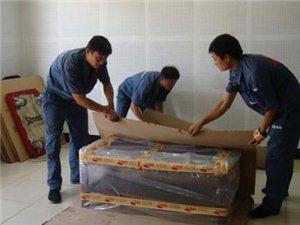 儋州长短途货运搬家,家庭搬家,公司搬家,家具拆装。