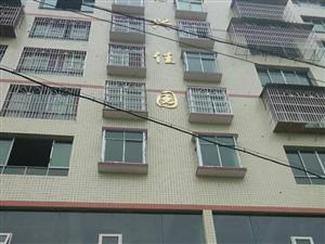 怡兴佳苑3室2厅1卫25万元