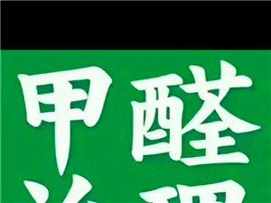 邛崃江杰环保
