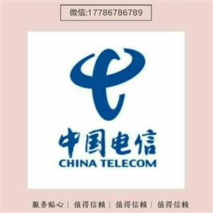 转让电信宽带,100兆两年6个月单宽带,1700带猫,电话17786786789