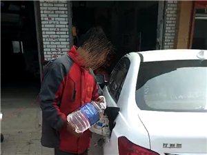 汽车加水知道吗?