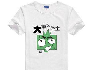 美印定制T恤