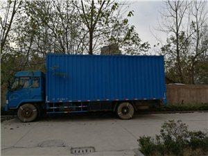 解放牌厢式货车6.8m