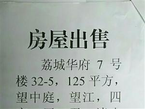 福地御景城二期3室2厅2卫49.8万元