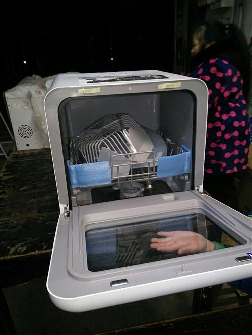美的洗碗机原价3000的,现在1500处理了。美的破壁机原价2000,现在1200处理。哦,这两样都...