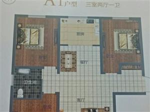 名都一品3室2厅1卫65.71万元