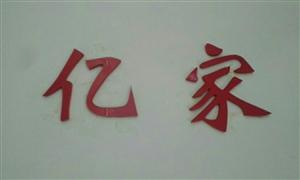 �T�S�@3室2�d71�f元