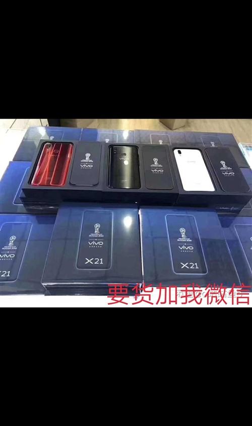 x21配置6+128全新。有其他手机报价,需要联?#24403;?#20154;