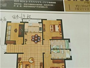玛德名都3室2厅2卫90万元
