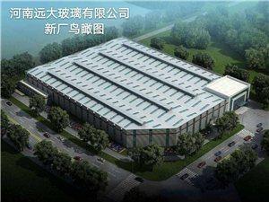 新建钢结构厂房出租