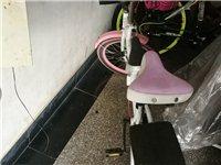 可折叠带两个宝宝自行车。原价800多买的,9成新,现450。