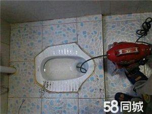 麻城順通專業機械疏通保潔打孔有限公司