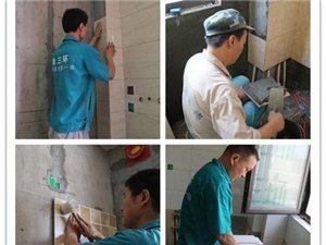 专业承接房屋建筑框架砌墙粉刷贴地砖套房瓦工活
