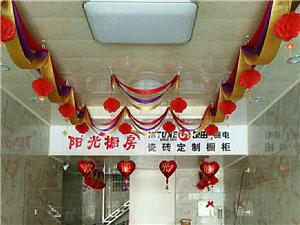 阳光~橱房:全瓷砖定制橱柜试营业