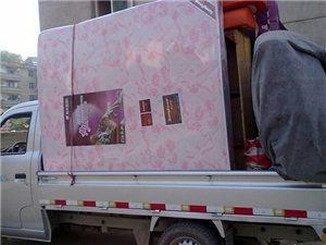儋州小货车搬家,价格优惠。