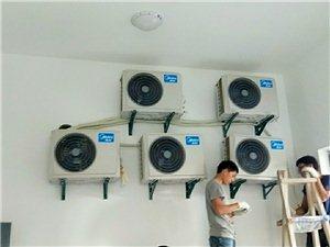 空調、冷庫、制冷設備維修安裝保養