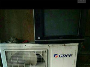 回收二手家用電器