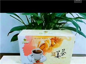 红枣桂圆姜茶诚征代理