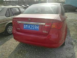 荣威350.个人私家车