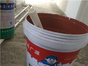 专业排水电,砌墙抹灰,防水,刮腻子