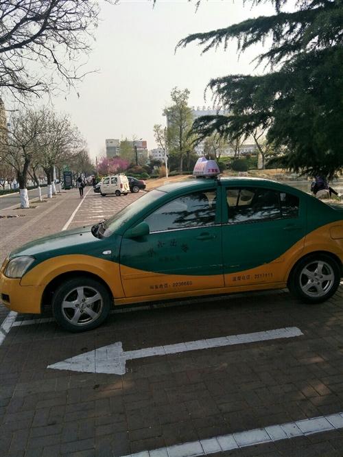 沂水出租車