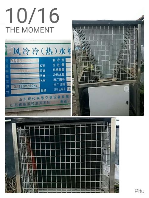 由于搬家急需处理一台水空调外机,能供200-300平方,