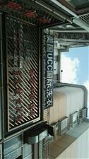 美国UCC九成新洗衣设备,带新式熨衣机,自动取衣架。13949170000