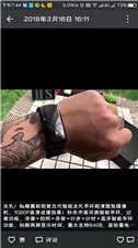 智能手环,无孔!最新款第五代智能无孔手环超清微型摄像机,1080P高清成像效果!秒杀市面同类智能手环...
