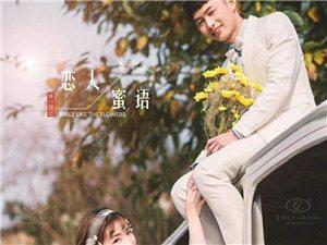 【今日头条】富顺金夫人婚纱摄影年轻新主张