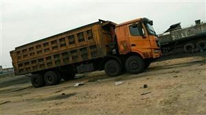 在新疆煤矿,带货装让,无户!