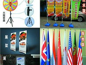 制作展架展板各种旗帜奖杯奖牌
