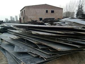 长期收购工地不用的方木   模板    清理废旧仓库   收废铁   联系电话   18336741...