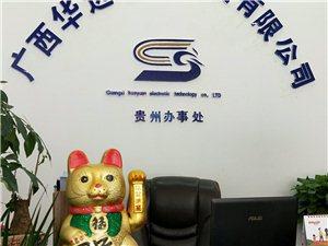 电变换器贵州总经销,招省内县级代理商