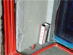 水电、空调安装维修