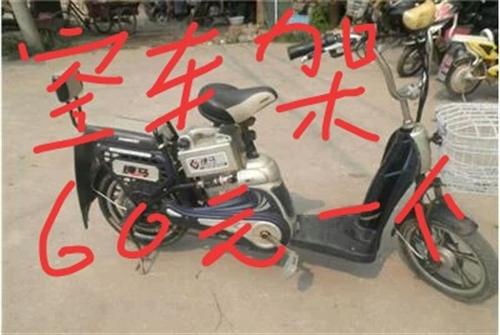 以上物品可上門收購有需要出售的可手機聯系:13365646646
