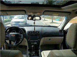 新到店14年帝豪EC820,2.0自动天窗高配,一手私家车,动力波箱巅峰时期,车况精品,配置自己百度...