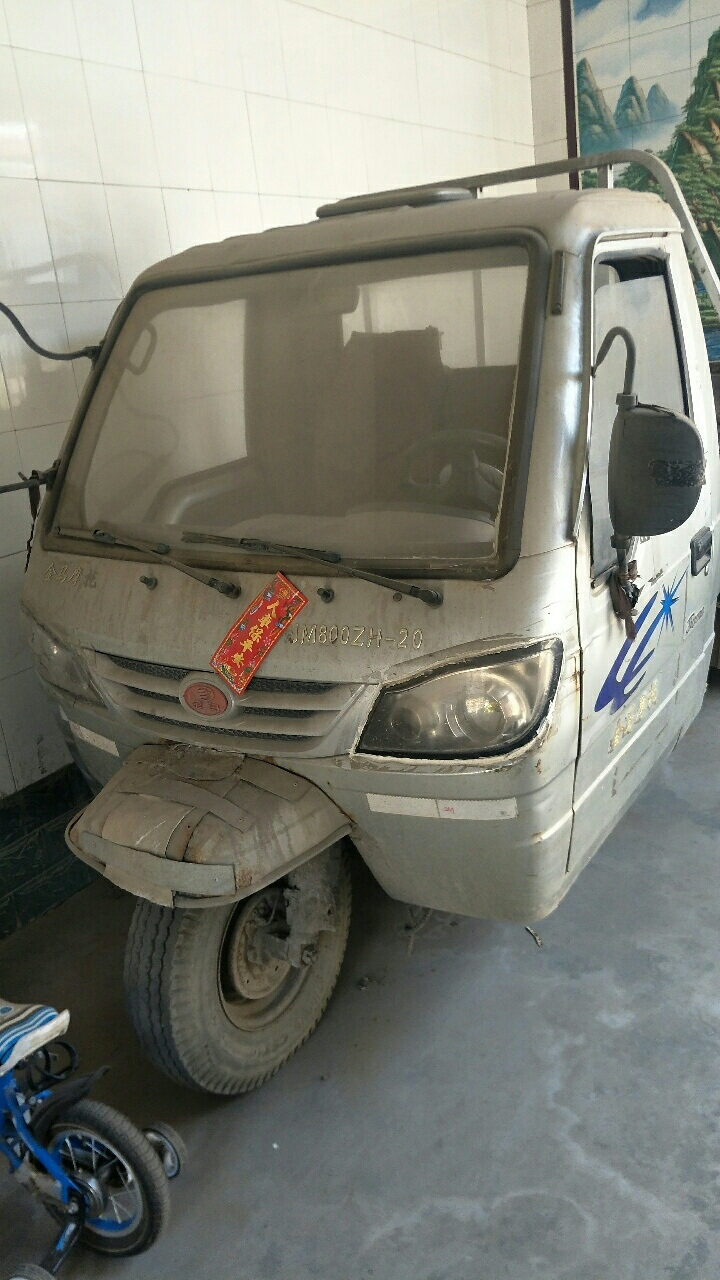 金馬三輪車