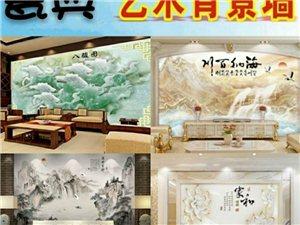 漯河市瓷典精品艺术背景墙