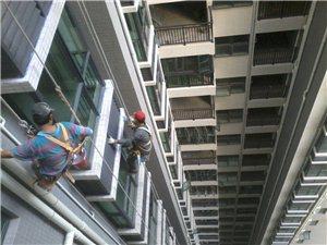 房子漏水了怎麼修?輝煌防水幫到您,防水補漏專業施工