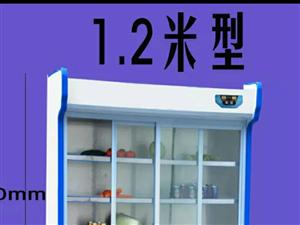 澳门银河网址平台  上保鲜下冷藏柜 全新 买回来 只开了 四五个小时 一直都没用     一米二    有意者电...