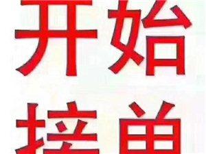 南京市建筑陶粒厂家批发