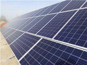 专业提供太阳能光伏电站安装服务