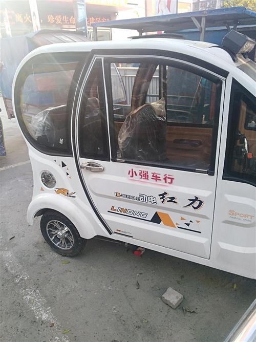 二手電動三輪車,棚車