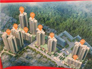 凤山学府中高层南北通透一平方仅需1.38万