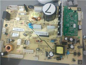 专业维修 冰箱 洗衣机 空调 液晶电视 中央空调