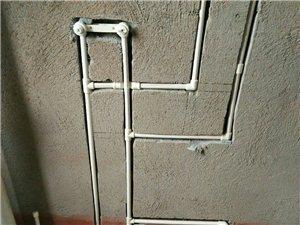 改装水电/打孔/房屋维修防水